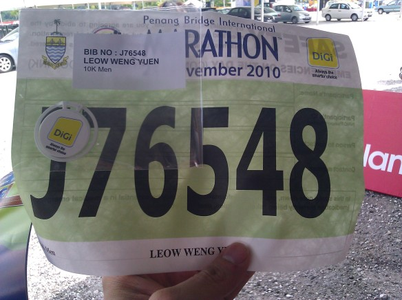 My Race Bib & Chip